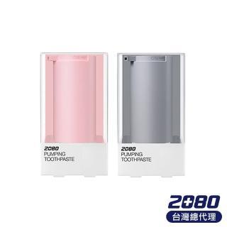 【韓國2080】色彩玩家PANTONE限量聯名款按壓式牙膏-茉莉薄荷 175g