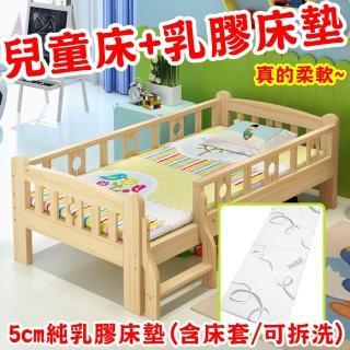 【H&C】頂級松木兒童床+純乳膠床墊-安全無漆/全實木/加粗腳柱(嬰兒床/兒童床/成長床/木床)/
