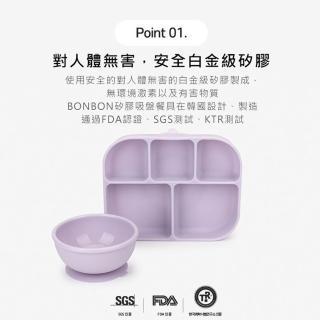 【韓國 Dailylike】BONBON 矽膠分隔餐盤(6色)