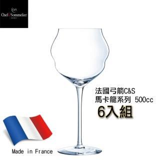 法國弓箭C&S馬卡龍系列 500cc(高腳杯/水晶杯/紅酒杯/香檳杯)
