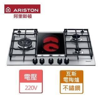 【ARISTON阿里斯頓】三口瓦斯爐+電陶爐-無安裝服務(PK741)