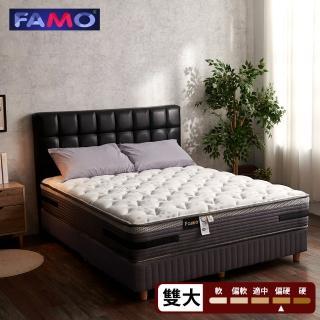 【FAMO】膠原蛋白乳膠涼感硬式獨立筒床墊 免費舊床回收(雙人加大6尺)