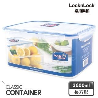 【LOCK & LOCK 樂扣樂扣】CLASSICS系列PP保鮮盒/長方形3.6L