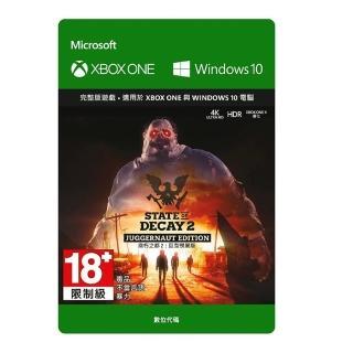 【Microsoft 微軟】XBOX ONE 腐朽之都 2:巨型喪屍版 - 數位下載版(G7Q-00103)