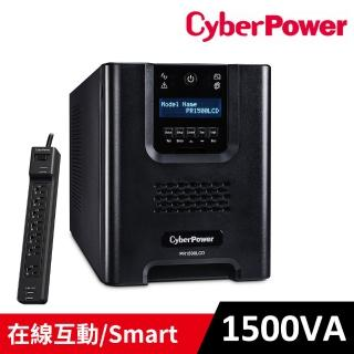 【CyberPower】1500VA 在線互動式不斷電系統(PR1500LCD)送 防突波7插座2USB充電延長線