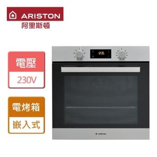 【阿里斯頓】智慧型電烤箱-無安裝服務(FA3844)