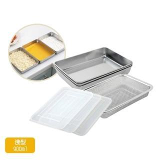 【Arnest】日本製多功能不鏽鋼保鮮盒附單網及透明蓋(完美7件組合 3盒+3蓋+1網)