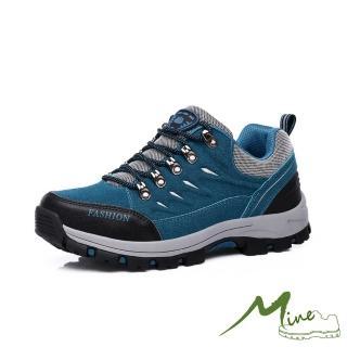 【MINE】流線拼接防撞止滑徒步機能登山鞋(藍)