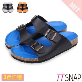 【TTSNAP】涼拖鞋-MIT亮色經典足弓休閒涼拖鞋(藍/銀/橘)