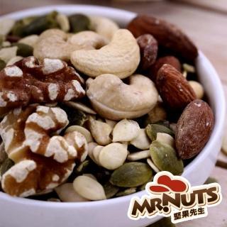 【MR.NUTS 堅果先生】健康天然堅果早餐組(堅果1罐+堅果穀粉10包)