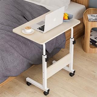 雙12限定【家適帝】升級床邊沙發萬用升降桌(高度可調 60-80cm)
