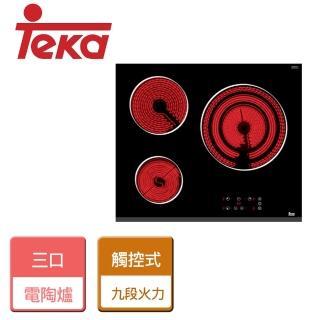 【TEKA】三口電陶爐-無安裝服務(TRS-635)