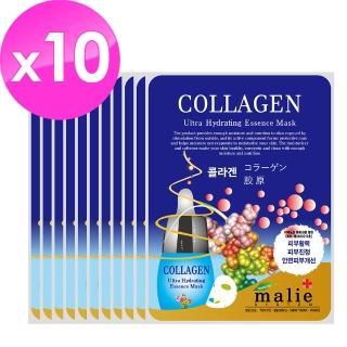 【malie媄莉】保濕精華面膜10入組(膠原蛋白)