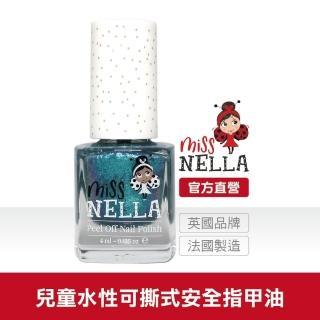 【MISS NELLA】Miss NELLA 兒童水性可撕式安全指甲油-閃閃炫光藍 MN26(兒童指甲油)