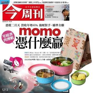 【今周刊】《今周刊》半年26期 贈 頂尖廚師TOP CHEF馬卡龍圓滿保鮮盒3件組(贈保冷袋1個)