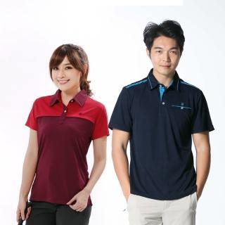 【遊遍天下】台灣製男女款吸濕排汗抗UV機能POLO衫(M-5L)