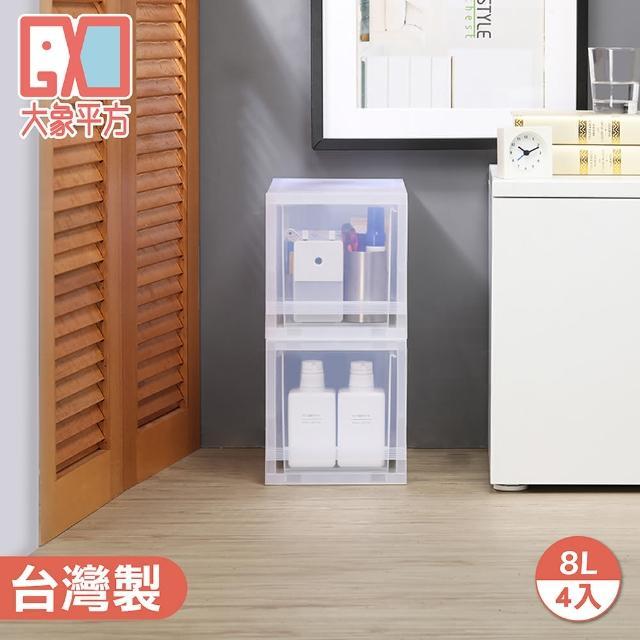 【大象平方】水晶方塊抽屜式收納箱