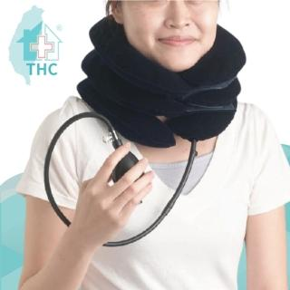 【THC】充氣式頸椎牽引器頸圈(居家醫療)