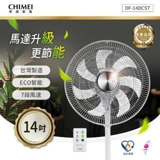 【下單登記抽mo幣1萬元】CHIMEI 奇美 14吋微電腦ECO溫控DC節能風扇(DF-14DCST)