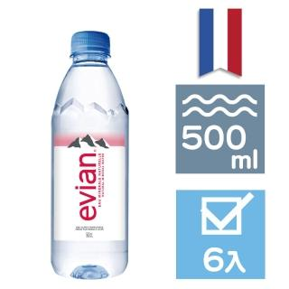 【Evian 依雲】依雲天然礦泉水500ml(6入/PET)
