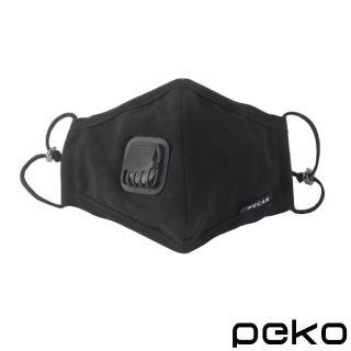 【PEKO】可換濾片呼吸閥四層舒適棉布3D防塵口罩(贈2片濾片)