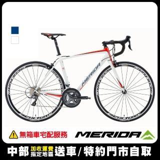 【MERIDA 美利達】全能型跑車 斯特拉SCULTURA 93 白 2020(競速/環島/入門/彎把/公路車/自行車/單車/飛輪)