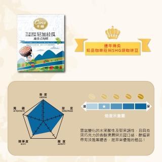 【Casa卡薩-週期購】世界精選綜合濾掛咖啡(60入/箱)