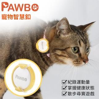 【PAWBO 波寶】寵物智慧釦/運動追蹤器-黃 ZCX01TE00E