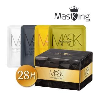 【Masking 膜靚】#13一生肌密面膜組 保濕/美白/塑妍/淨顏(28片/盒)