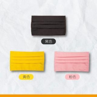 【PARTAKE】MIT台灣製口罩套-成人款/同色2件一組(三色可選)