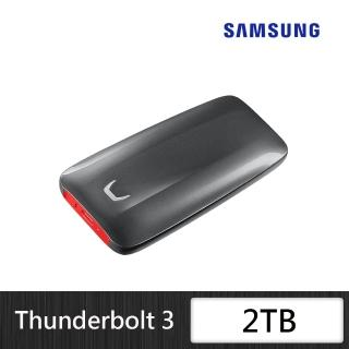 【SAMSUNG 三星】X5 2TB Thunderbolt 3移動固態硬 星睿奇公司貨