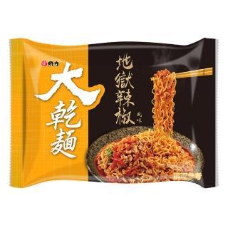【維力】大乾麵 地獄辣椒-5包/袋