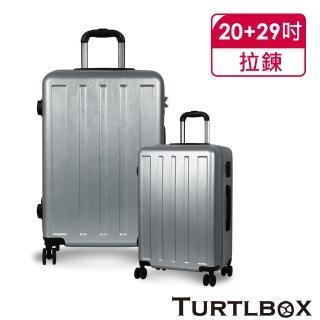 【TURTLBOX 特托堡斯】20吋+29吋 行李箱 小箱+大箱 85T 擴充版型(組合商品 限同一色)
