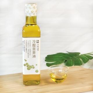【限時折扣】【YONGLIN SELECT 永齡選物】頂級冷壓苦茶油(255ml)