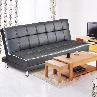 【ih設計】超厚實大座深麵包型-日系Melonpan(三人座耐用型-皮革沙發床-黑色)