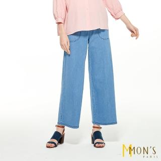 【MON'S】彈力輕薄寬版牛仔褲(一款二色)