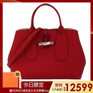 【LONGCHAMP】ROSEAU系列竹節卵石紋牛皮手提/斜背兩用包(中/紅)