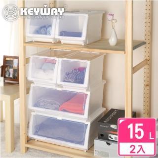 【KEYWAY】面寬25.5-白雪直取式整理箱-2入(透明前蓋 收納箱 日式 簡約 MIT台灣製造)