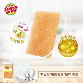 【3M】百利細緻餐具/茶杯專用菜瓜布6片裝(小黃)