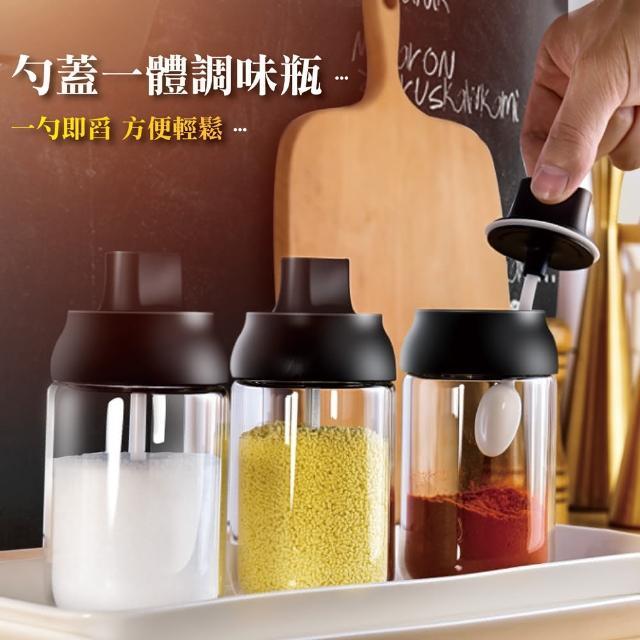 【佳工坊】勺蓋一體調味瓶/湯匙勺(250ml)/