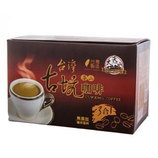 【TGC大尖山】台灣華山三合一咖啡(17公克x15包)