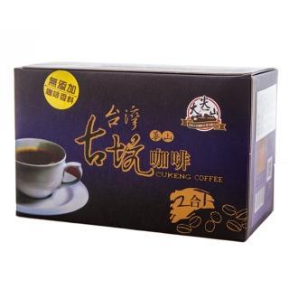【TGC大尖山】台灣華山二合一咖啡(12公克x15包)
