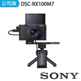 【SONY 索尼】DSC-RX100M7G RX100VIIG 數位相機 手持握把組(公司貨)