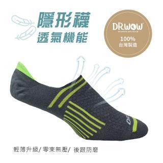 【DR.WOW】MIT吸排透氣足弓機能隱形襪-男款(灰/ 綠)