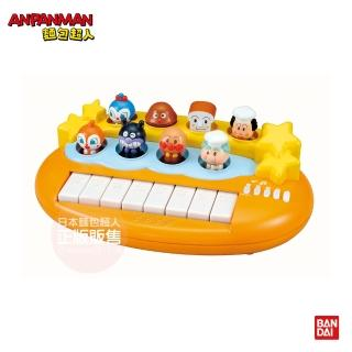 【ANPANMAN 麵包超人】天空演唱會音樂鍵盤