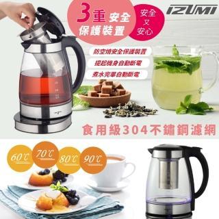 【IZUMI】1.7L 智慧溫控健康電茶壺TTM-100(福利品)