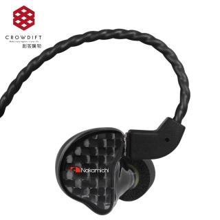 【日本中道Nakamichi】Elite PRO300 動鐵+動圈三單元高解析HI-RES頂級碳纖維可換線監聽耳機(有線耳機/耳機)