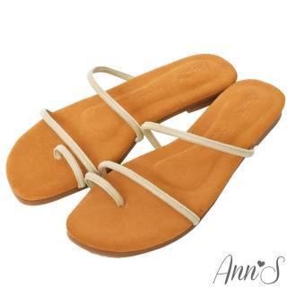 【Ann'S】水洗牛皮-套指軟軟小羊皮平底涼拖鞋(杏)