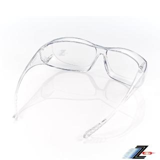 【Z-POLS】防霧升級款Z060可包覆眼鏡於內設計 全透明PC防爆鏡片抗UV400防風防飛沫防疫眼鏡(有無近視皆可用)