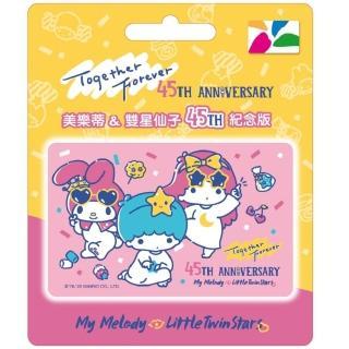 【悠遊卡】代銷美樂蒂&雙星仙子45th紀念悠遊卡(美樂蒂 雙星仙子)